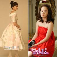 Ngắm trang phục Kim Tae Hee dễ thương trong My Princess