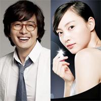Nghi án Bae Yong-joon cưới vợ
