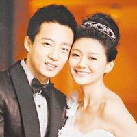 Từ Hy Viên đã mang thai con gái?