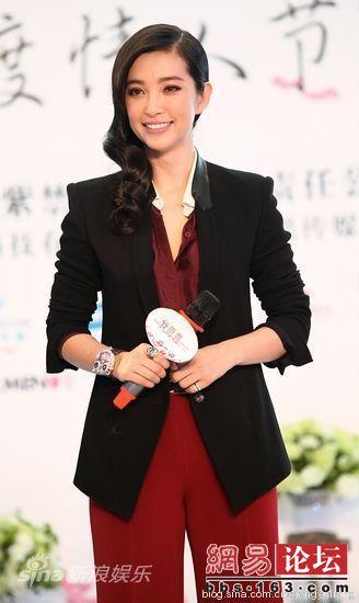 """Sao Hoa ngữ nào sẽ """"xuất giá"""" trong năm 2012? - 1"""