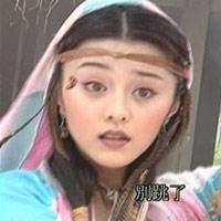 Lộ ảnh 19 tuổi của Phạm Băng Băng