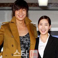 Tin sốc: Lee Min Ho và Park Min Young chia tay