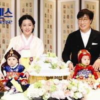 Ngắm cặp song sinh đáng yêu của Lee Young Ae