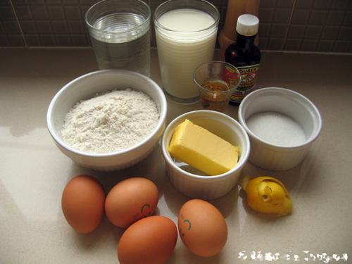 Bánh rán trứng thơm ngon dễ làm - 1