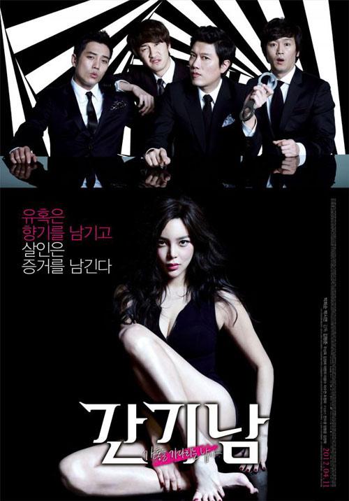 """Những phim """"nóng"""" sắp công phá rạp chiếu Hàn - 3"""