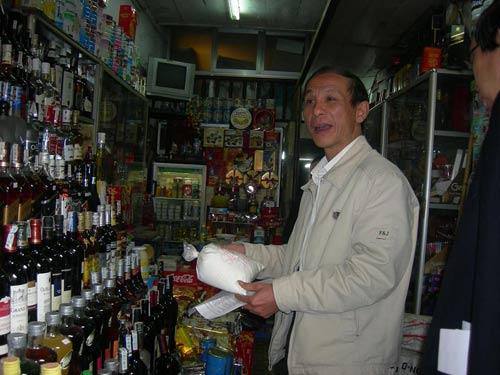 lap 8 doan thanh tra thuc pham tet nguyen dan 2013 - 1