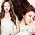 Làng sao - Có tình yêu mới, Kim Tae Hee đẹp mê hồn