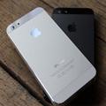 Eva Sành điệu - 6 thiết bị đang bị iPhone huỷ diệt