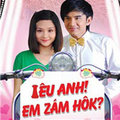 Đi đâu - Xem gì - Phim Tết 2013: 'Thảm họa' có gọi tên Phước Sang?