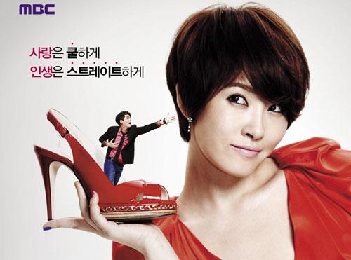 """top 7 sao han """"giam chan tai cho"""" nam 2012 - 7"""