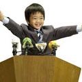 Làm mẹ - Học lỏm người Nhật dạy con thông minh