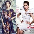 Thời trang - Tăng Thanh Hà - nữ hoàng tạp chí 2012