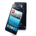 Eva Sành điệu - Galaxy S II Plus khoe pin ít hao