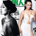 """Làng sao - Ninh Tịnh - """"Gái 40"""" gợi cảm trên tạp chí"""