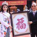 Làng sao - Đệ nhất HH Kim Hồng thành kính ngày đầu năm