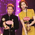 Làng sao - Hồ Ngọc Hà đã chán nhận giải thưởng?