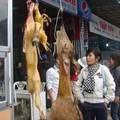 Tin tức - Thịt thú rừng tại chùa Hương là... hàng dỏm