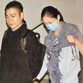 Làng sao - Lưu Đức Hoa thuê vệ sĩ bảo vệ con gái