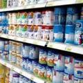 Tin tức - Loạn nhãn mác sữa trẻ em: Không lẽ đành bó tay?