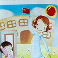 Tin tức - Thu hồi sách giáo dục in cờ Trung Quốc