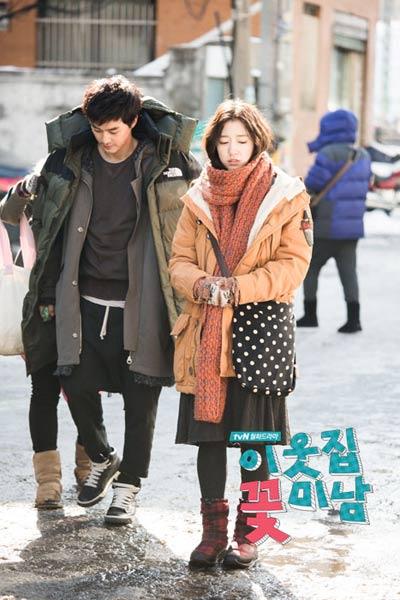 Diện đồ len chất như Park Shin Hye trong 'Mỹ nam nhà bên' - 16