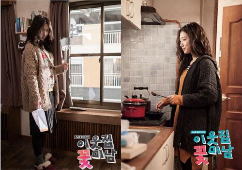 Diện đồ len chất như Park Shin Hye trong 'Mỹ nam nhà bên' - 12