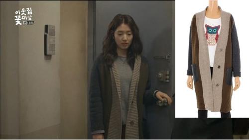 Diện đồ len chất như Park Shin Hye trong 'Mỹ nam nhà bên' - 6