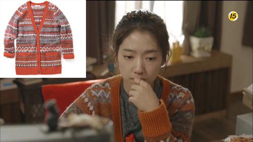 Diện đồ len chất như Park Shin Hye trong 'Mỹ nam nhà bên' - 7