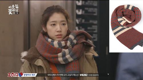 Diện đồ len chất như Park Shin Hye trong 'Mỹ nam nhà bên' - 15