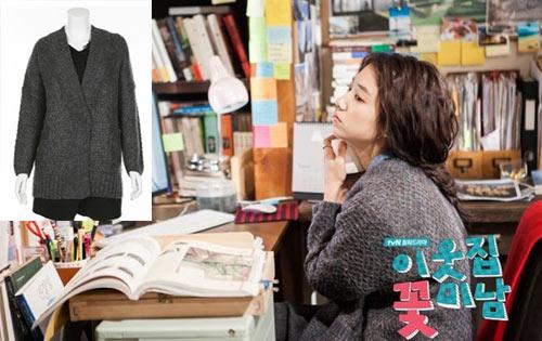 Diện đồ len chất như Park Shin Hye trong 'Mỹ nam nhà bên' - 8