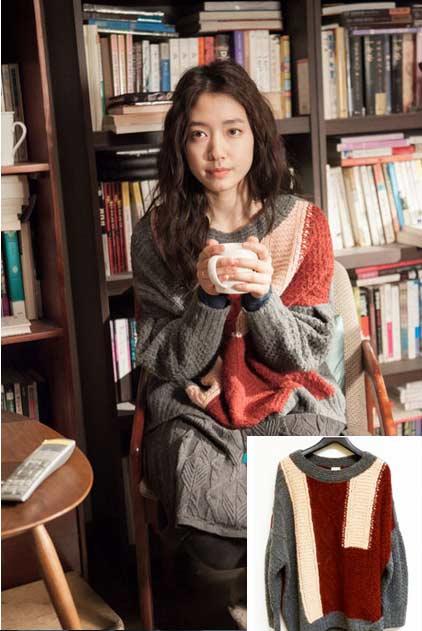 Diện đồ len chất như Park Shin Hye trong 'Mỹ nam nhà bên' - 1