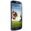 Eva Sành điệu - Galaxy S4 tại Việt Nam sẽ dùng chip Samsung