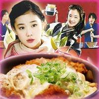Món ăn trên phim: Ngắm mỹ nhân Nhật nấu Katsudon