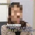 Làng sao - Em gái Park Si Hoo lên tiếng