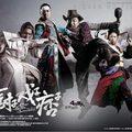 Xem & Đọc - 3 sao Hoa ngữ đóng phim không màng cát-xê