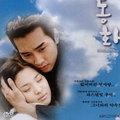Đi đâu - Xem gì - Tình dang dở - Công thức tạo bi kịch trong phim Hàn