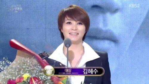 kim hye soo dai thang tai kbs drama awards 2013 - 1