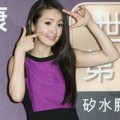 Làng sao - Lâm Y Thần bất ngờ thừa nhận sắp kết hôn