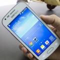 Eva Sành điệu - Cận cảnh Trend Plus, smartphone Galaxy giá rẻ vừa ra mắt