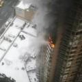 Tin tức - Mỹ: Cháy cao ốc 41 tầng, 1 người chết