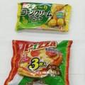 Tin tức - Hơn 1.000 người Nhật ngộ độc thực phẩm