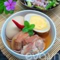 Bếp Eva - Thịt kho hột vịt mang hương Tết miền Nam