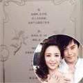 Làng sao - Lộ thiệp cưới của Tiểu hoa đán Đồng Lệ Á