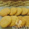 Bếp Eva - Làm bánh quy vừng đãi khách