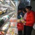 Mua sắm - Giá cả - Tết 2014:  Gà đồi Yên Thế đã về Thủ đô