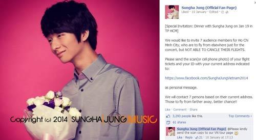 """van mai huong se dien chung voi """"than dong guitar"""" sungha jung - 3"""