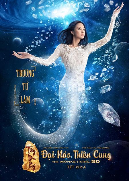 thuong thuc monkey king voi hieu ung phun suong - 2