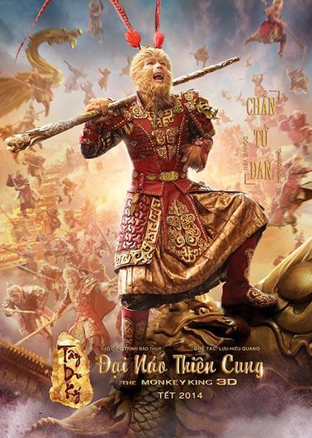 thuong thuc monkey king voi hieu ung phun suong - 1