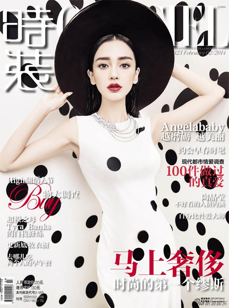 Angelababy Dương Dĩnh đón chào năm mới trên tạp chí L'Officiel