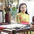 Làng sao - Trà Ngọc Hằng ra mắt MV nhân dịp năm mới